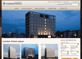 candeo-hotels.com