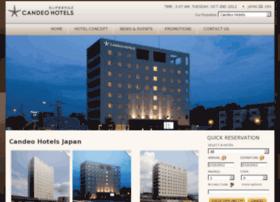 candeo-hotels.com