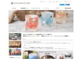 candle-studio.jp