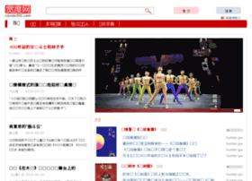cando360.com