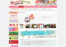 candy-depo.com