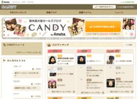 candy.am