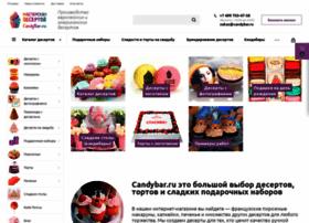 candybar.ru
