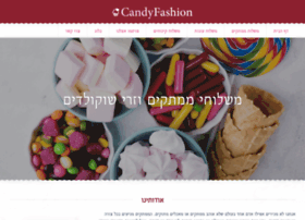 candyfashion.co.il