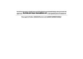 canesten.co.kr
