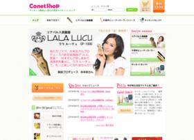 canetshop.com