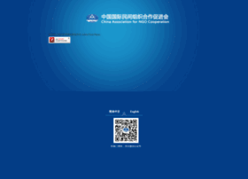 cango.org
