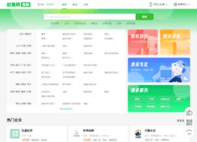 cangzhou.ganji.com