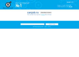 canjob.ru