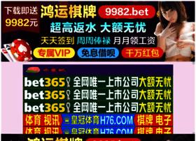 canmucaosu.com