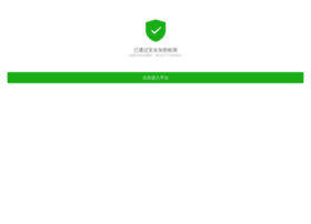 canoeoutfitters.net