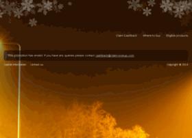 canon-winter-2014-it.sales-promotions.com