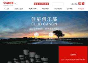 canon.com.cn