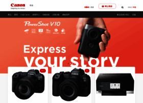 canon.com.hk