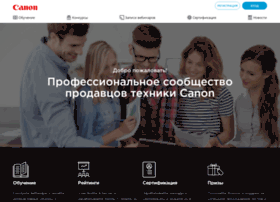 canonacademy.ru