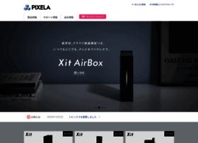 canondl.pixela.co.jp