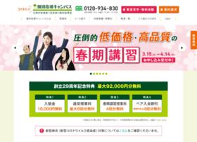 canpass-kobetsu.com