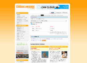 cansystem.info