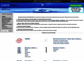 cantexnika.kiev.ua