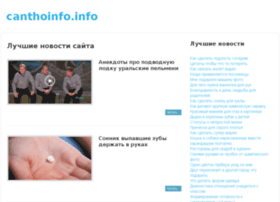 canthoinfo.info