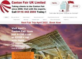 cantonfairbusinesstrips.co.uk