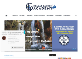 canyoning.gr
