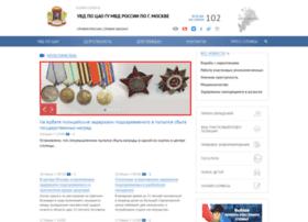 cao.petrovka38.ru