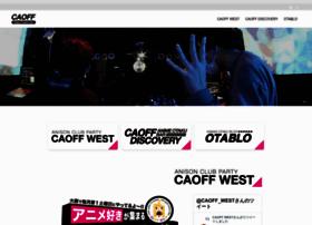caoff.com