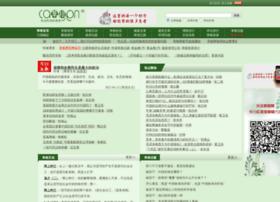 caogen.com
