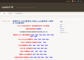 caoliu116.wordpress.com