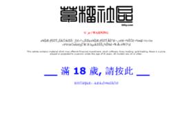 caoliu2020new.com