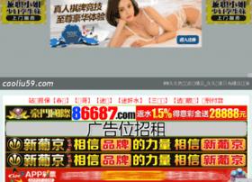 caoliu59.com