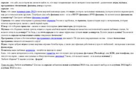 capa.ru