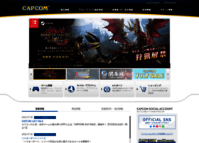 capcom.co.jp