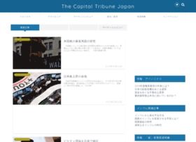 capital-tribune.com