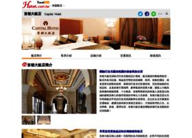 capital.hotel.com.tw