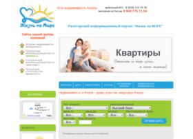 capital2012.ru