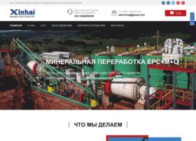 capitalhostel.ru