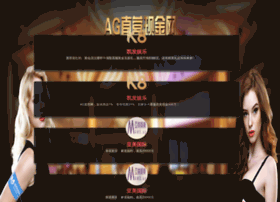 capitalshipmarketing.com
