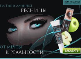 capixyl-gel.ru
