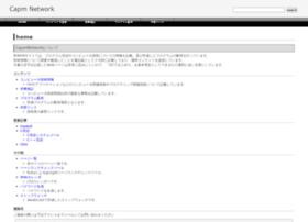 capm-network.com