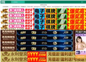cappel-informed.com
