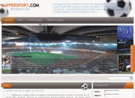 cappersport.com