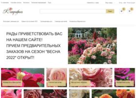 capri-flower.com.ua