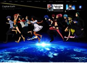 captain-earth.net