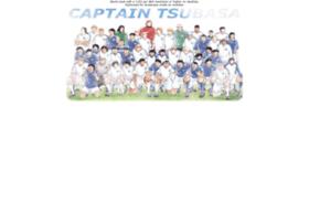 captaintsubasafan.free.fr