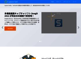 capture-soft.jp