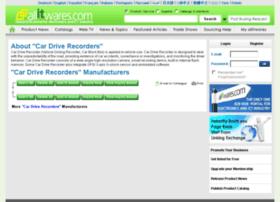 car-drive-recorders.allitwares.com