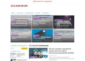 car-dvr.ru