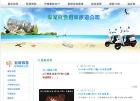 car-penghu.com